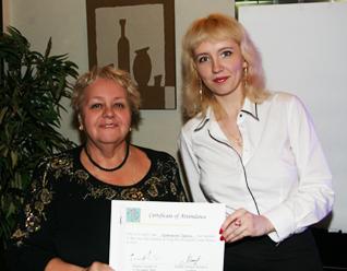 ziwei-nov2010-spb-13
