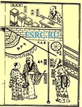 Ба Цзы - Четыре Столпа Судьбы @ Центр Обучения Фэн Шуй и Китайской Астрологии | Москва | Россия