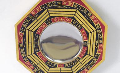 Инструменты Фэн Шуй: зеркало Ба Гуа